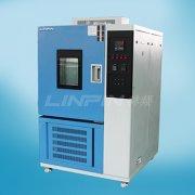 新采购的高低温试验箱使用时出现气味