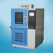高低温交变湿热试验箱价格出厂前的调试